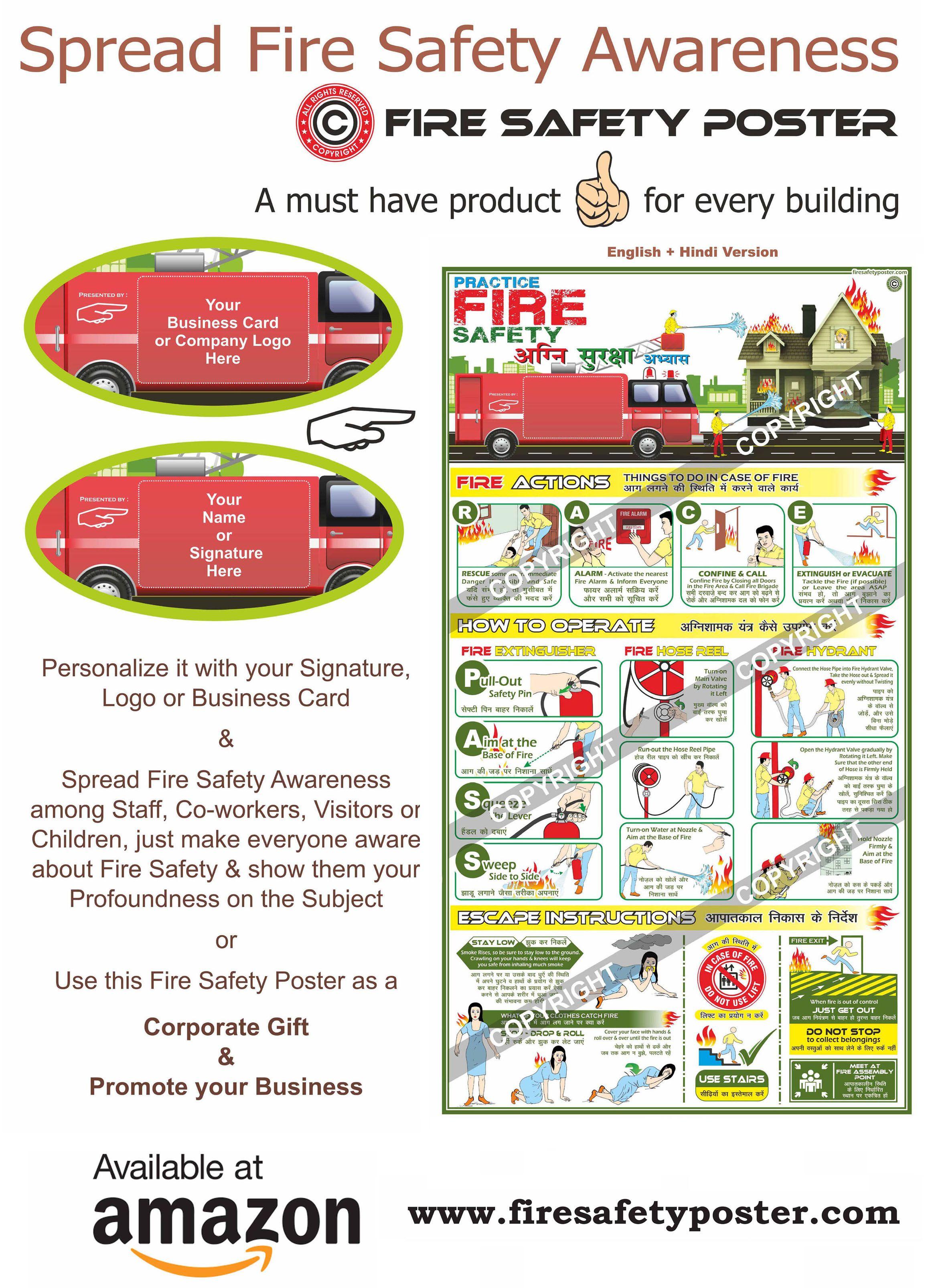 (English + Hindi Version) Fire Safety Awareness, Training