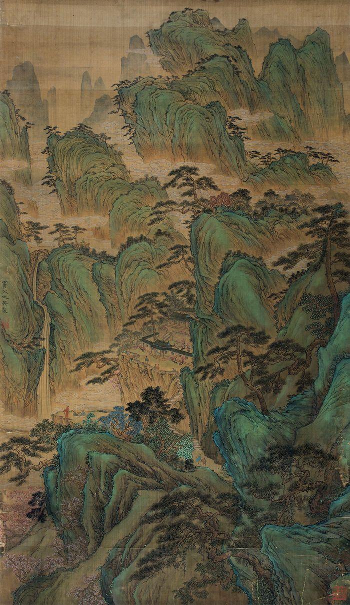 GREEN MOUNTAINS - Qiu Ying - Ming Dynasty (1368-1644 ...