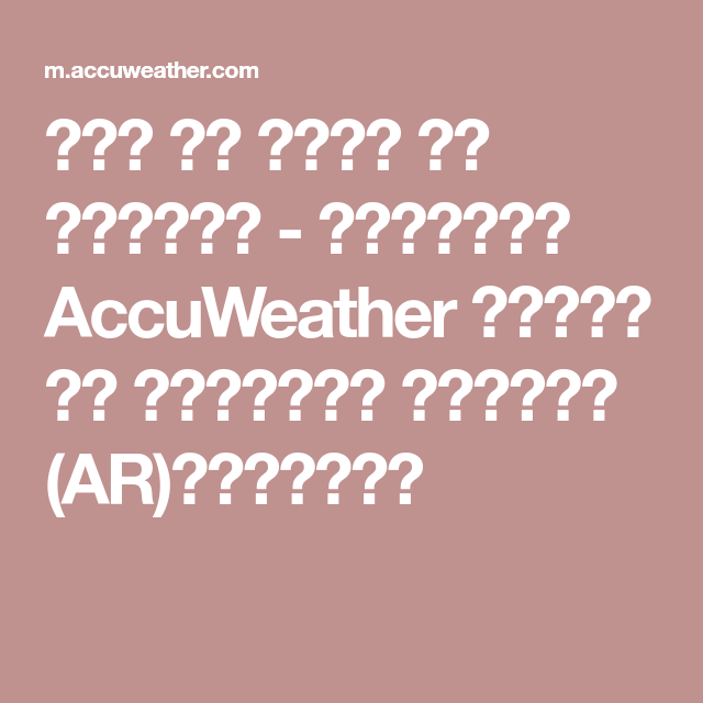 طقس كل ساعة في سوايلي - توقّعات AccuWeather للطقس في البلقاء