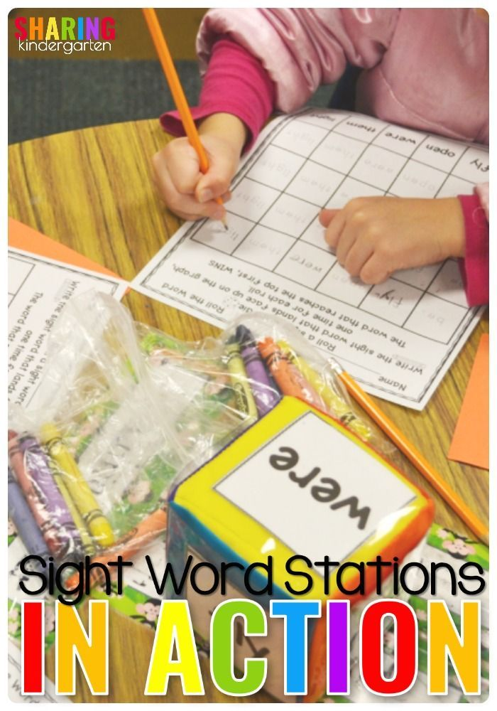 Sight Word Stations In Action: Ideas for teaching sight words in kindergarten and first grade #sightwords #centers
