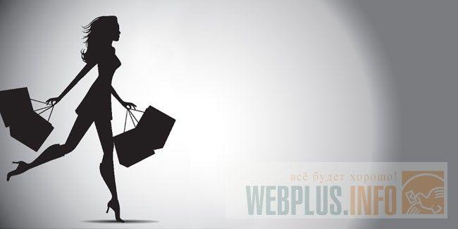 74% женщин признались, что они думают о шопинге каждую минуту... #BlackFriday Приятных покупок!