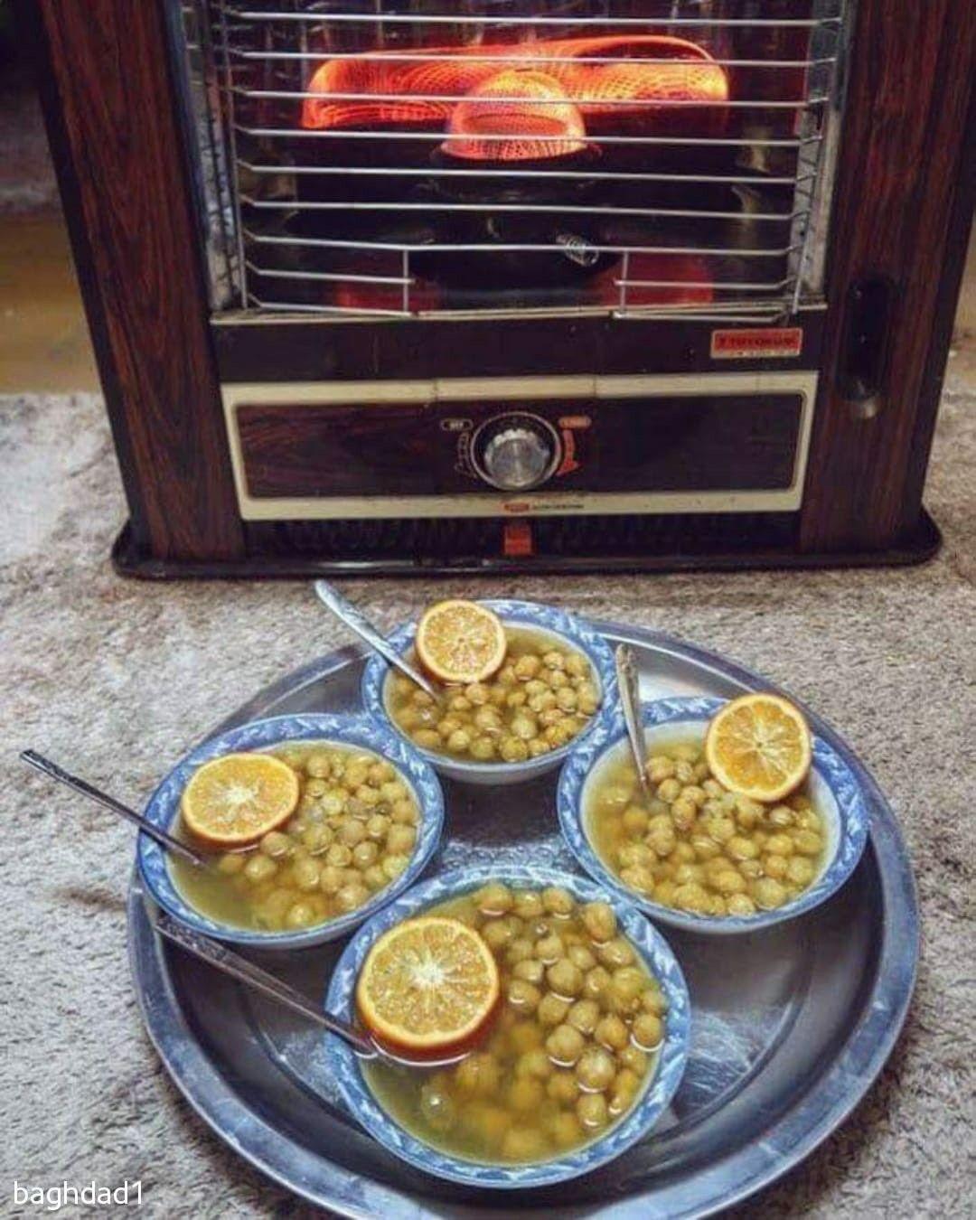 لبلبي عراقي من الأكلات الشتوية Arabic Food Food Health Food
