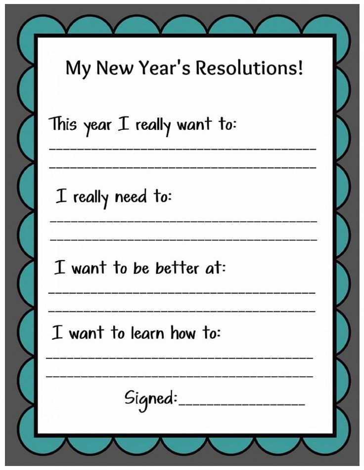 Kid Friendly New Year's Resolution Printable #newyearsresolutions