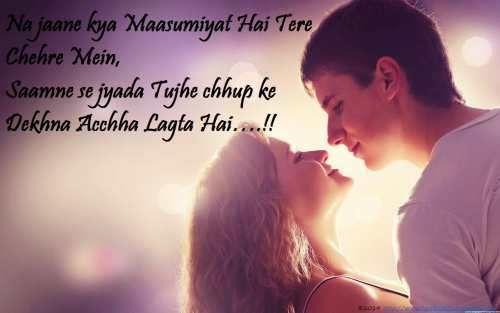 Attitude Status In Hindi 2015 Cute quotes for life, Love