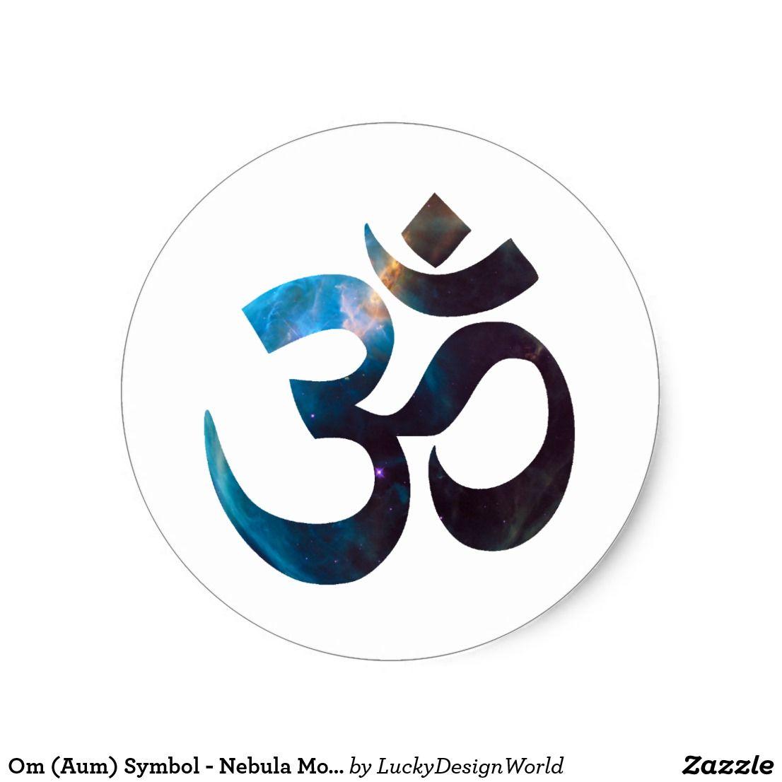Symbole De L Om Aum Motif De Nebuleuse Symbols Om Symbol Aum Symbol