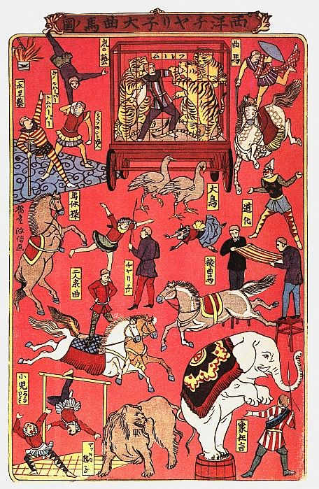 Japanese circus poster, 1886 , for the Occidental Chariko Great Circus