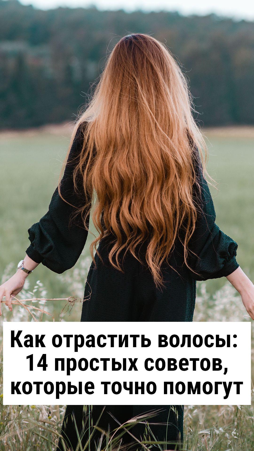 Pin Ot Polzovatelya Aleksandr Carismall Na Doske Karta Zhelanij V