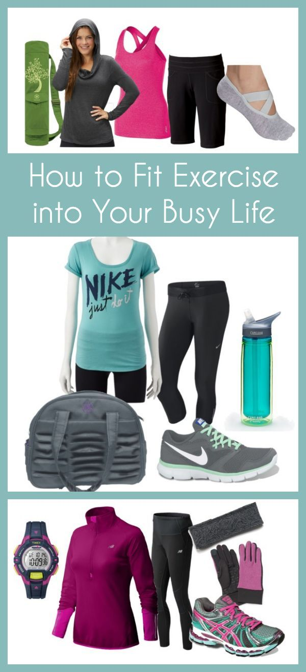 How To Fit Exercise Into Your Busy Life