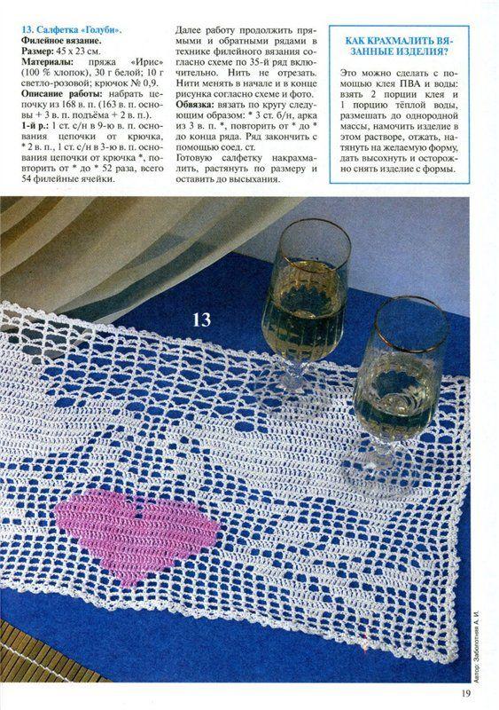 MOSSITA BELLA PATRONES Y GRÁFICOS CROCHET \