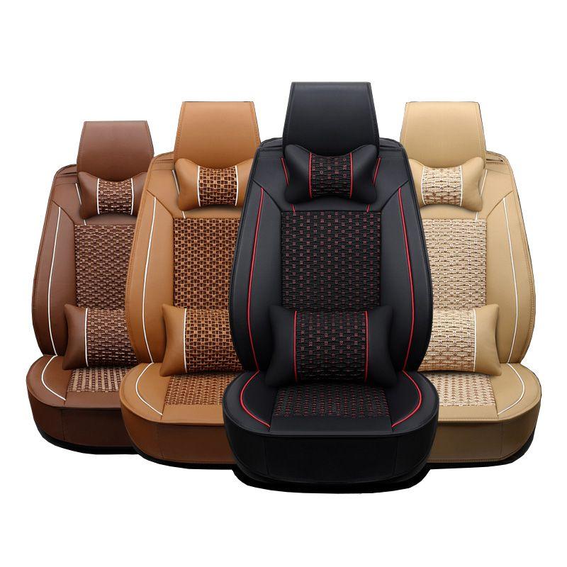 حجم وسادة وسادة السيارة يصلح لمعظم السيارات العالمي احدة صيف بارد تحيط مقعد السيارة مقعد أربعة مواسم ا Leather Car Seat Covers Diy Car Seat Cover Carseat Cover
