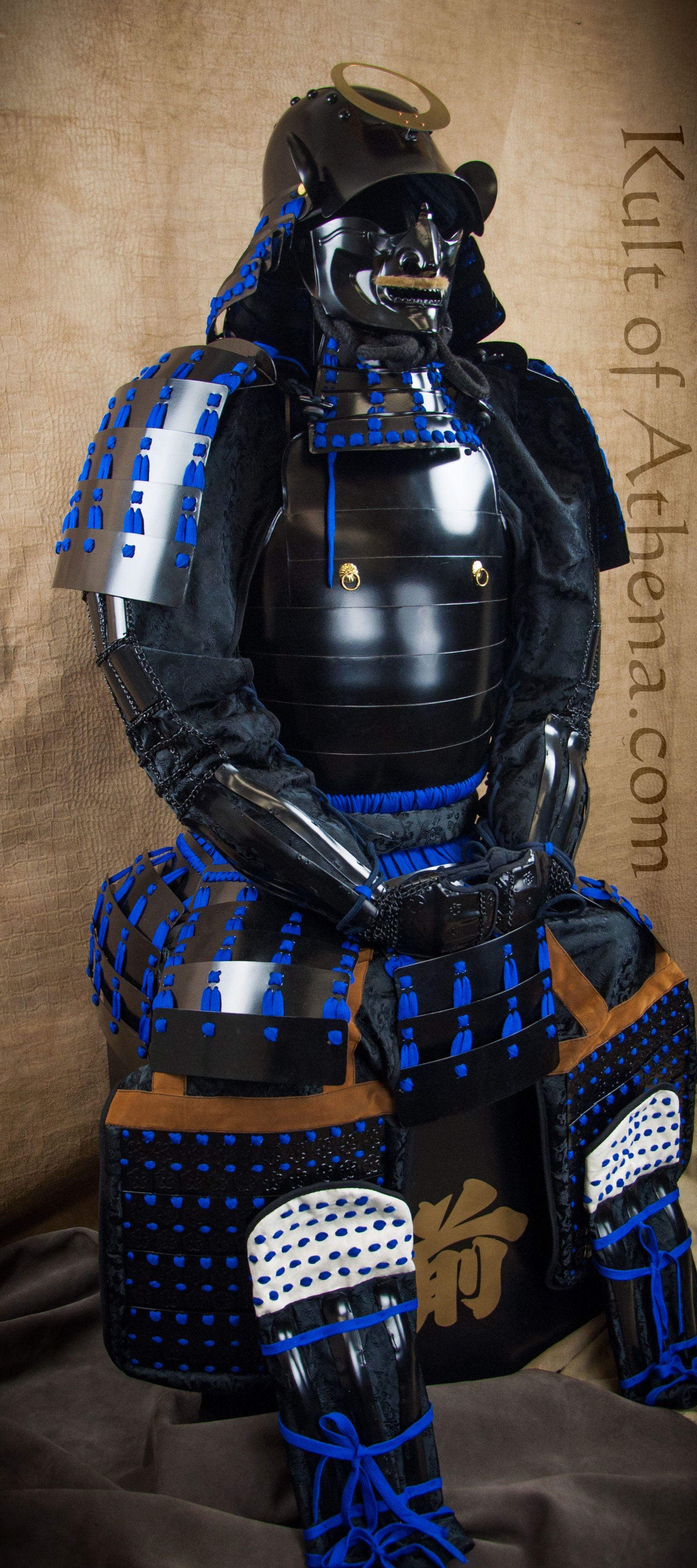 Samurai Armor Set Okegawa Samurai Samurai armor