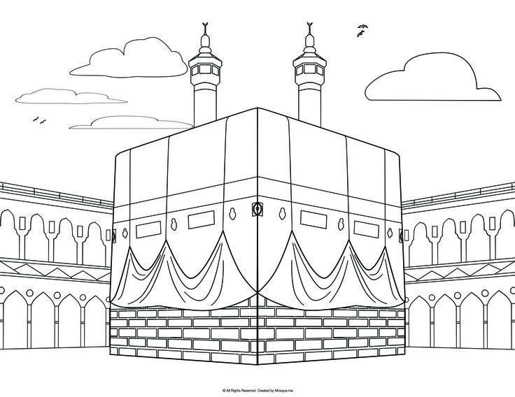 islamic coloring pages photo album for website islamic coloring book ...