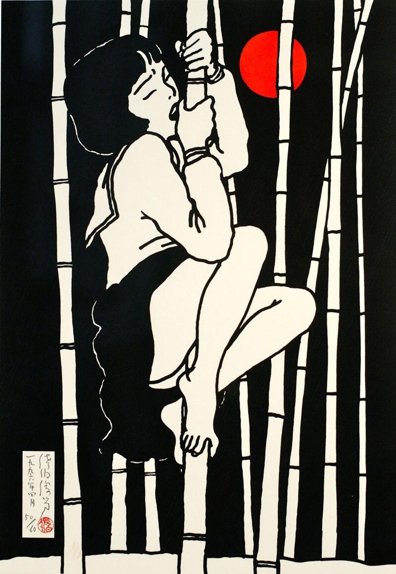 alterla:Toshio Saeki