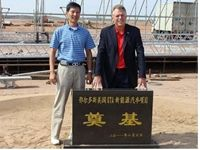 On Friday, Watchdog reported that Virginia Democratic gubernatorial candidateTerry McAuliffe was involved in a previously unknown Chinese investment that turned sour. This represents a second failed China venture promoted by McAuliffe since 2010, in addition to the stalled GreenTech Automotive automobile manufacturing joint venture with Chinese company Shengyang ZhongRui Breitbart News reported on in August.