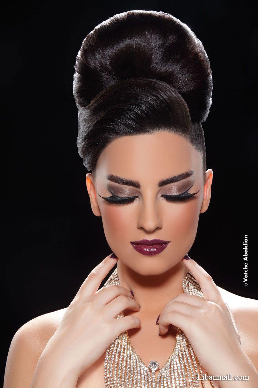 Lebanese Makeup Wedding makeup vintage, Beehive hair