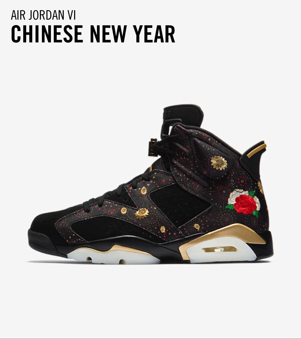 jordan retro 6 chinese new year nz