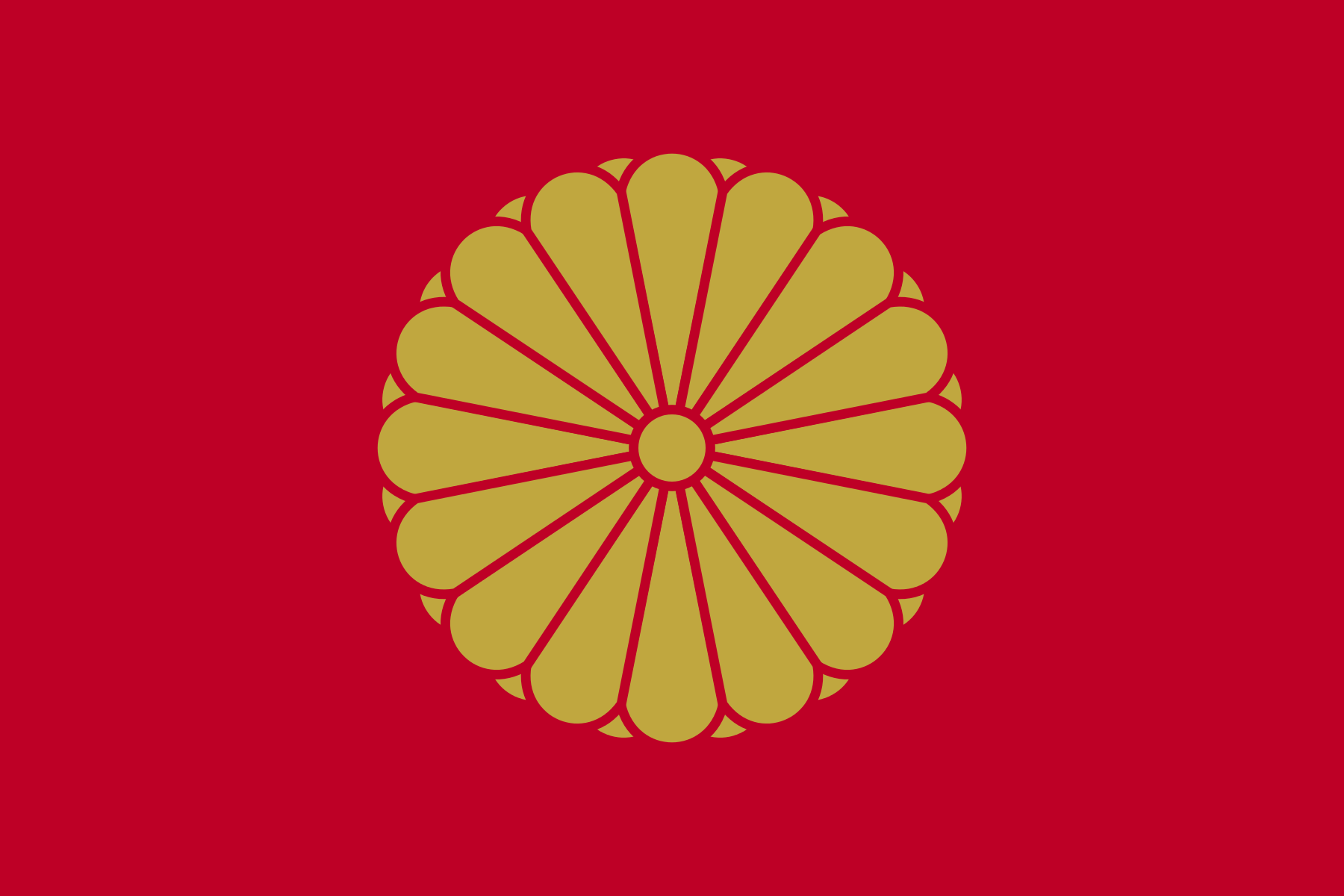 Imperial standard of the emperor of japan