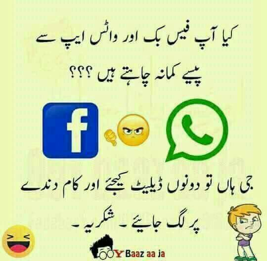 Pin By Gujrati Munday On Funny Quote Fun Quotes Funny Cute Funny Quotes Funny Quotes