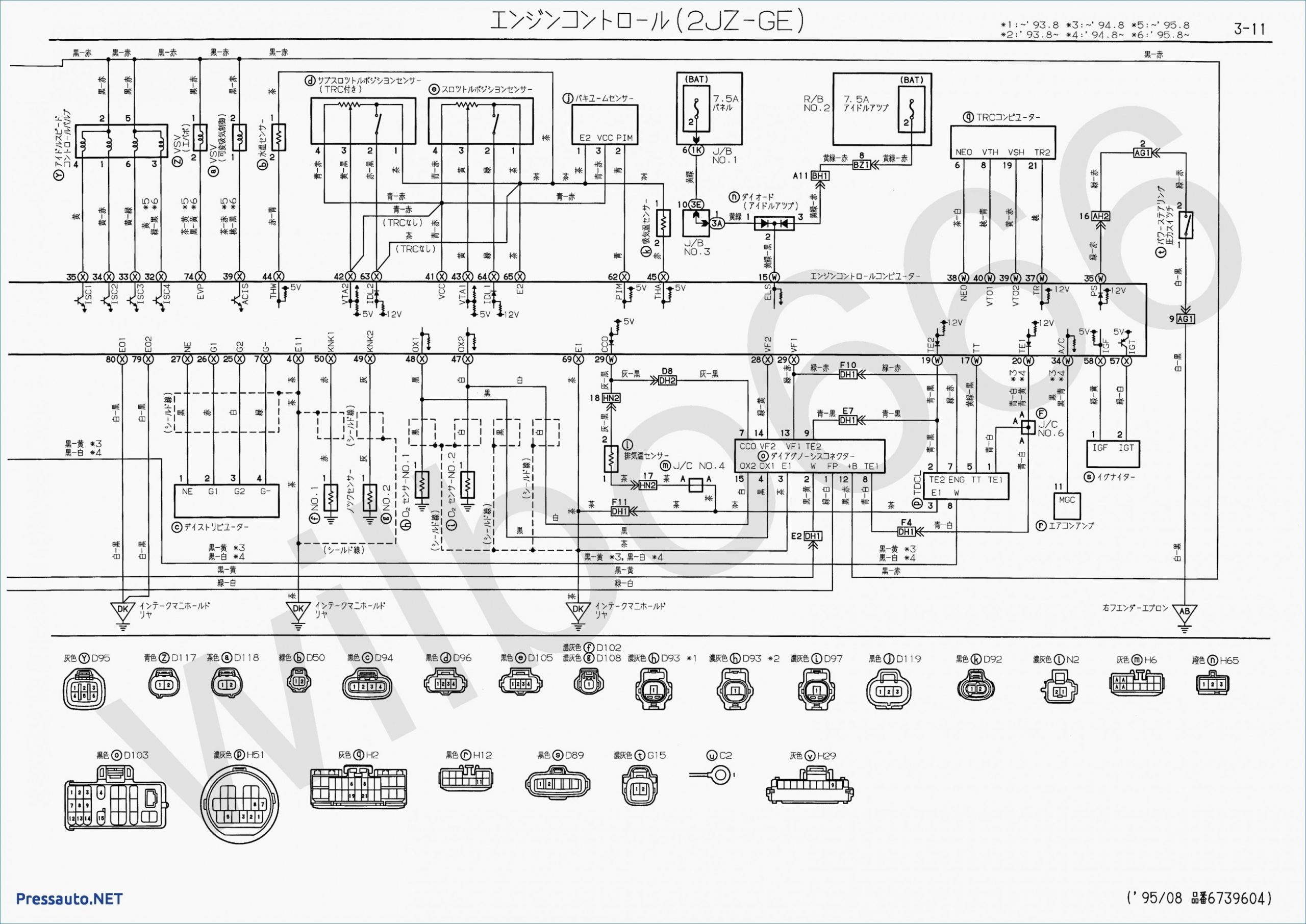 Wiring Diagram For Holden Alternator