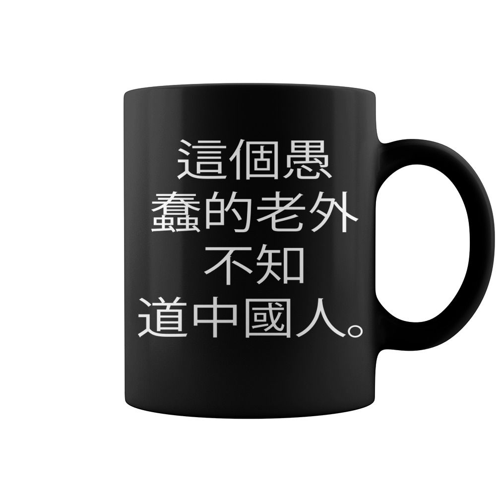 Stupid Foriegner Chinese Writing Characters New Mug Coffee Mug Papa