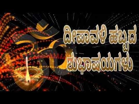 Happy married life quotes in kannada