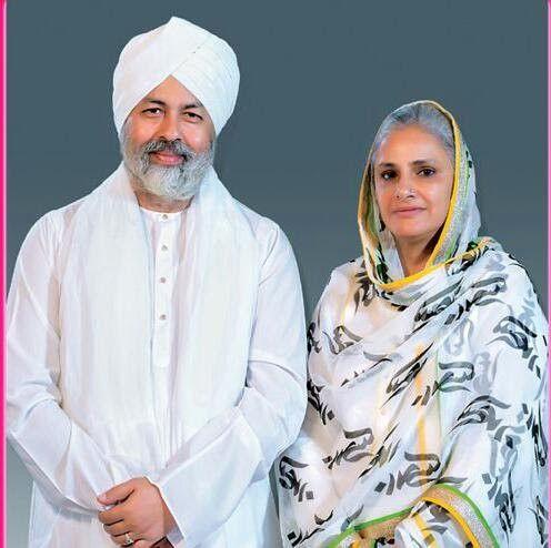 Sat_ guru_ baba_ji | Babaji | Wallpaper gallery, Cool