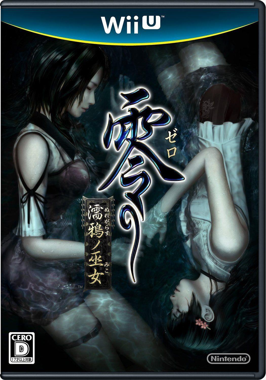 Fatal Frame for WiiU Japanese Cover Art   gamestuffs   Pinterest ...