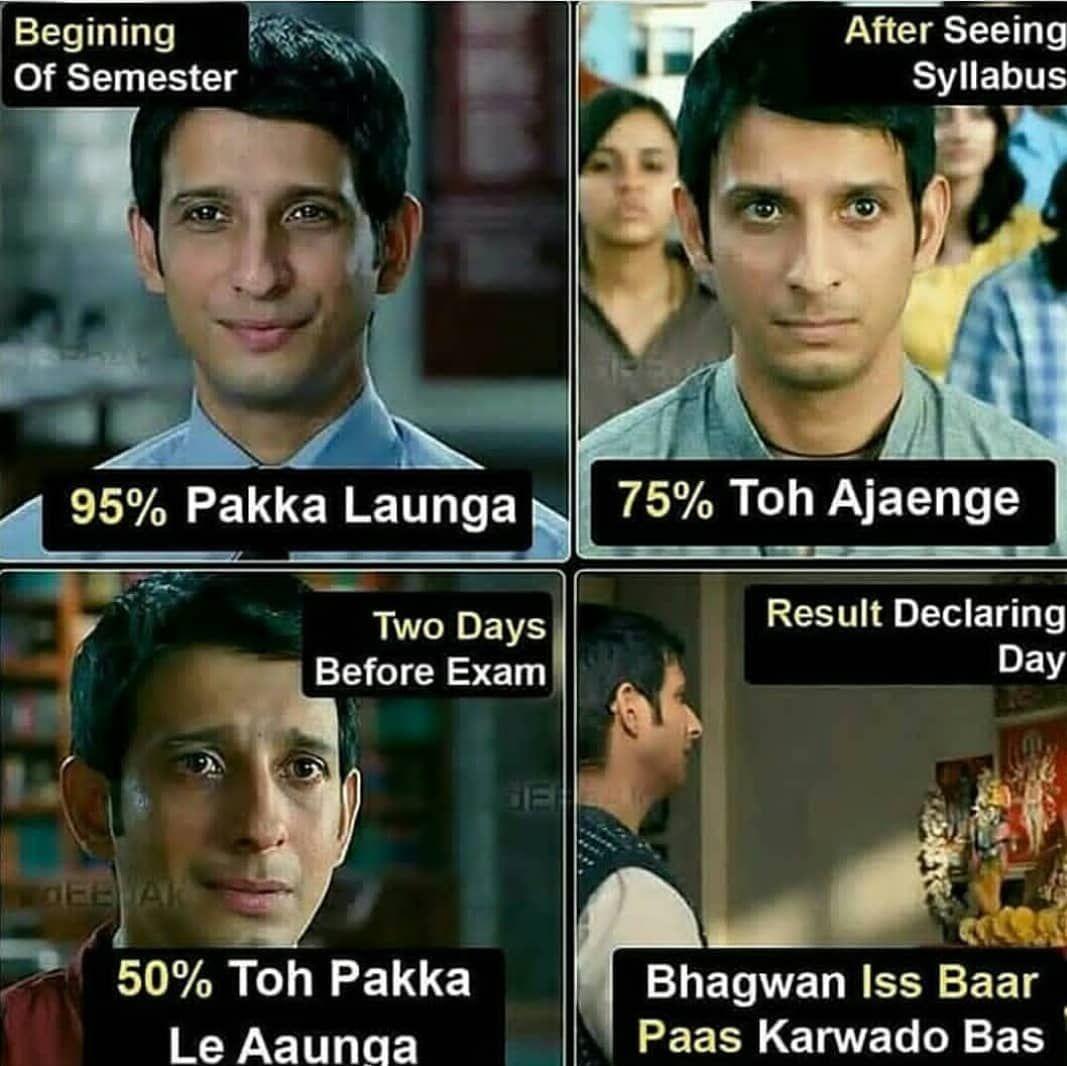 Hindi Funny Jokes Funny Hindi Memes For Whatsapp In 2020 Funny Jokes In Hindi Funny School Jokes Some Funny Jokes