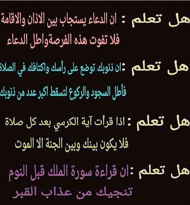 Thepug Math Qoutes Alhamdulillah