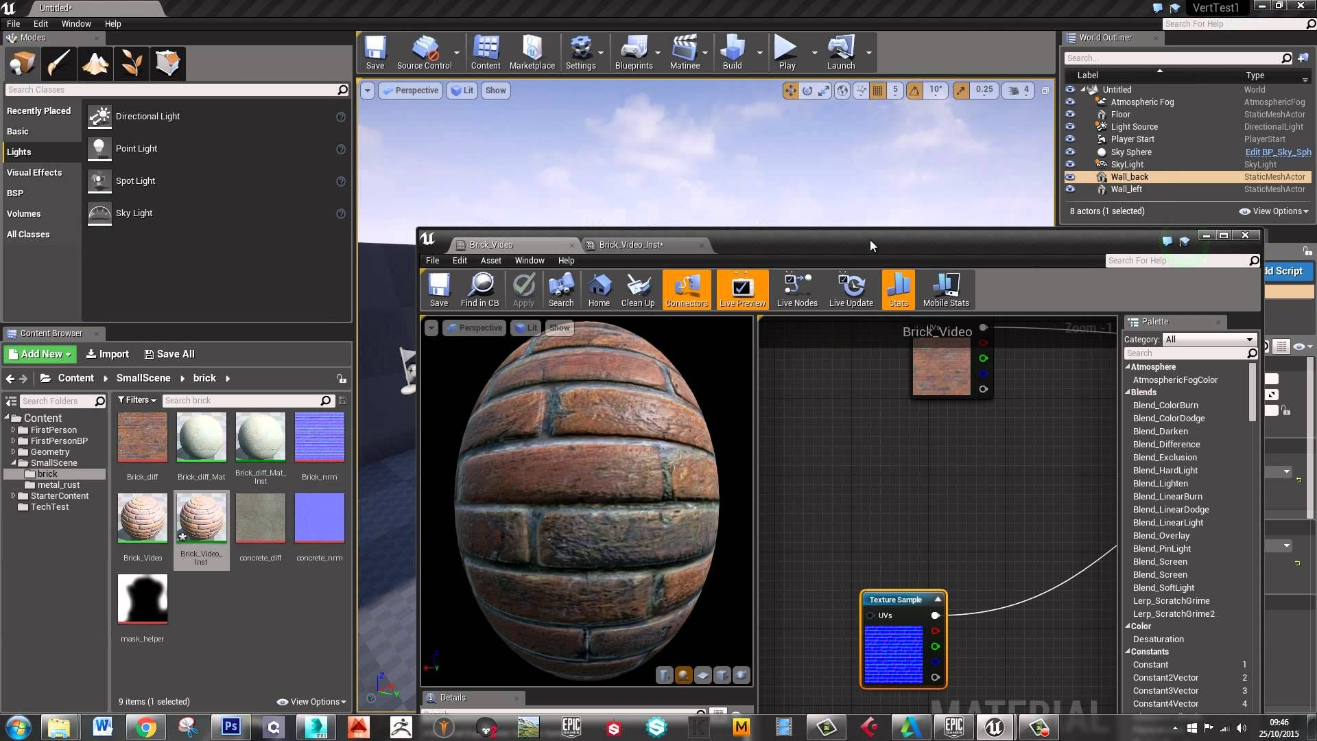 Tessellation and vertex painting in UE4 | Unreal4 | Unreal