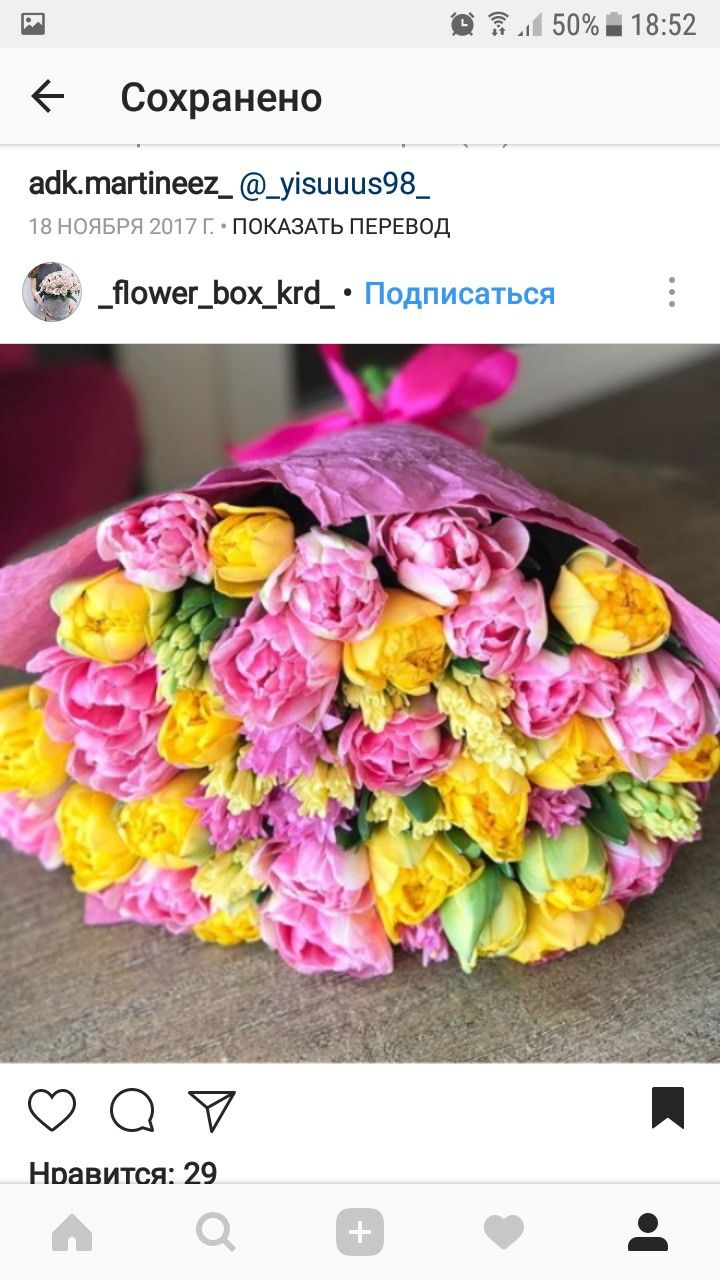 Pin by Sharmyn Batulayan Bayan on Букеты Flowers bouquet