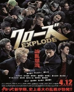 Crows Explode (Movie)