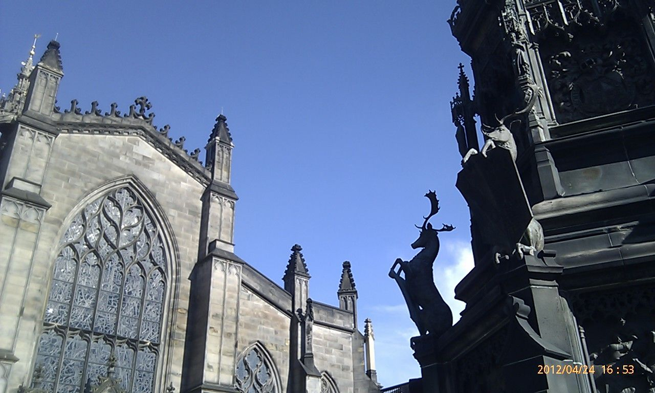 A view of St Giles cathedral. With deer.