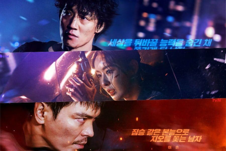 """What To Look Out For In Kim Rae Won And Lee Da Hee's Upcoming Action-Packed Drama """"L.U.C.A.: The Beginning"""""""