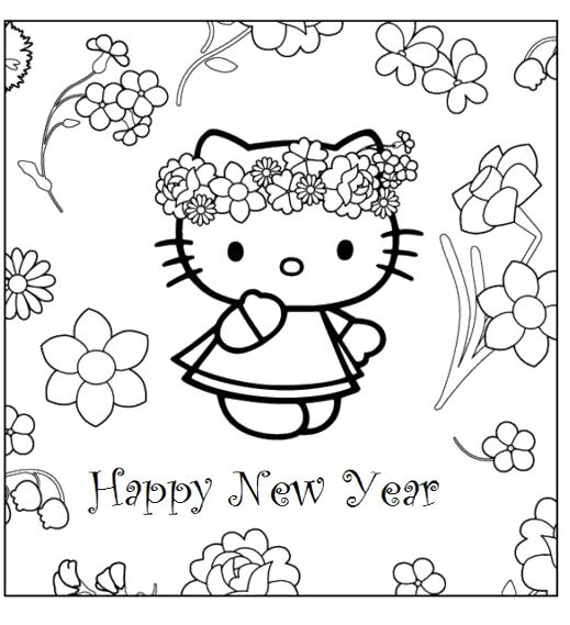 Printable New Year Card Hello Kitty Coloring Pages Hello Kitty