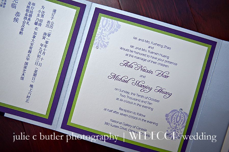 casual evening wedding invitation wording%0A chinese invitation