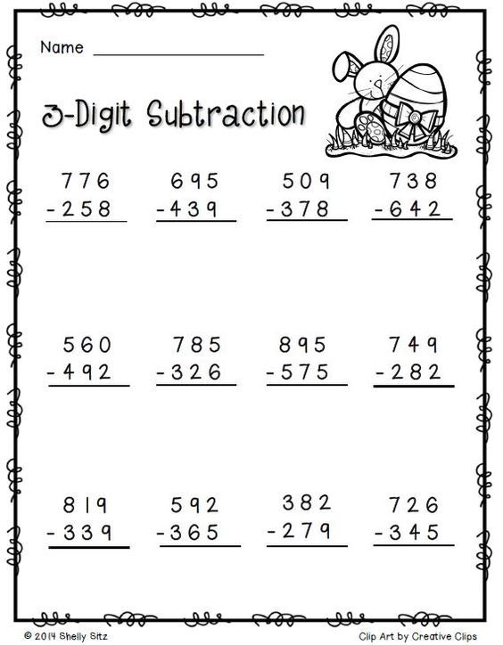 2 NBT7Easter MathFREE2nd grade math – Free Second Grade Math Worksheets