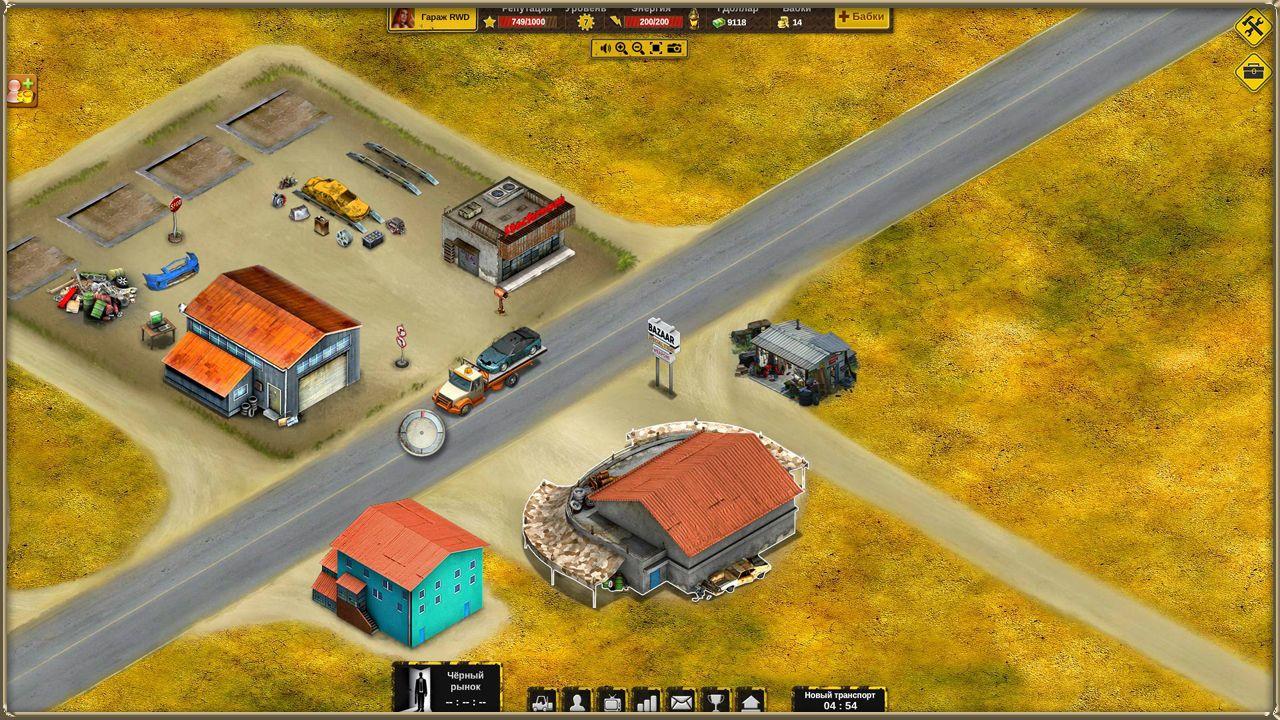Скачать игру симулятор автосалона