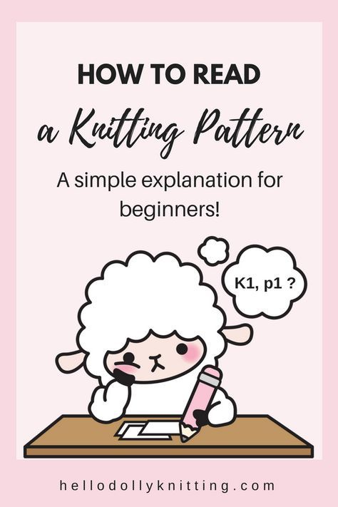 How To Read A Knitting Pattern Crochet And Other Crafts