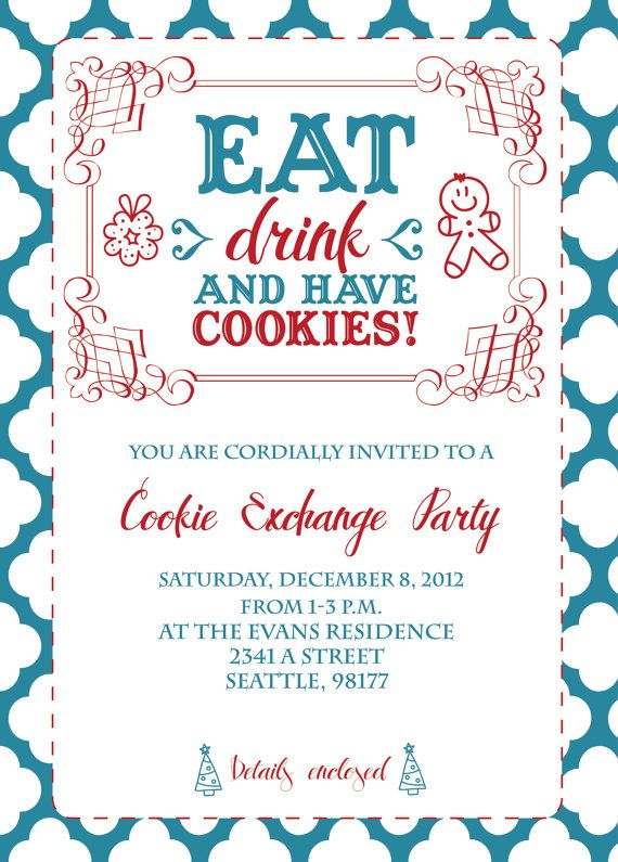 Printable Cookie Exchange Party Invitations In 2018