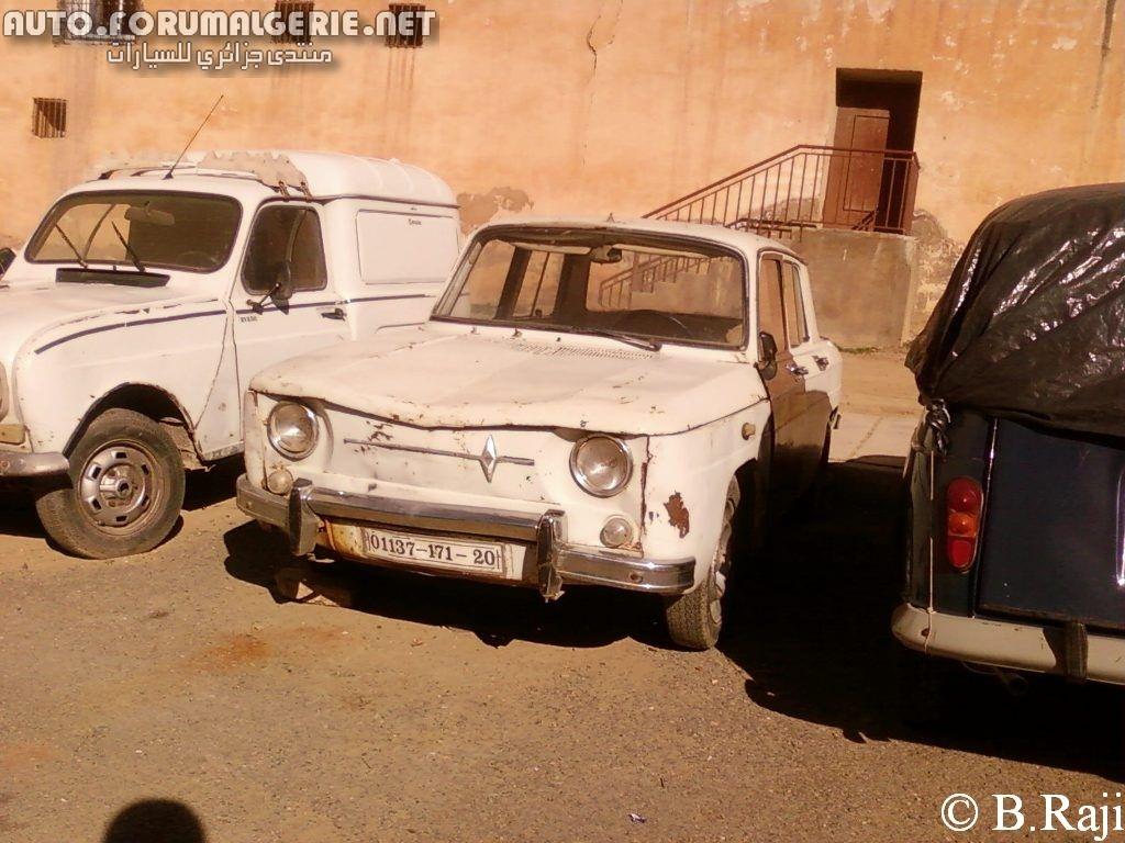 صور سيارات قديمة Recherche Google Suv Car Suv Car