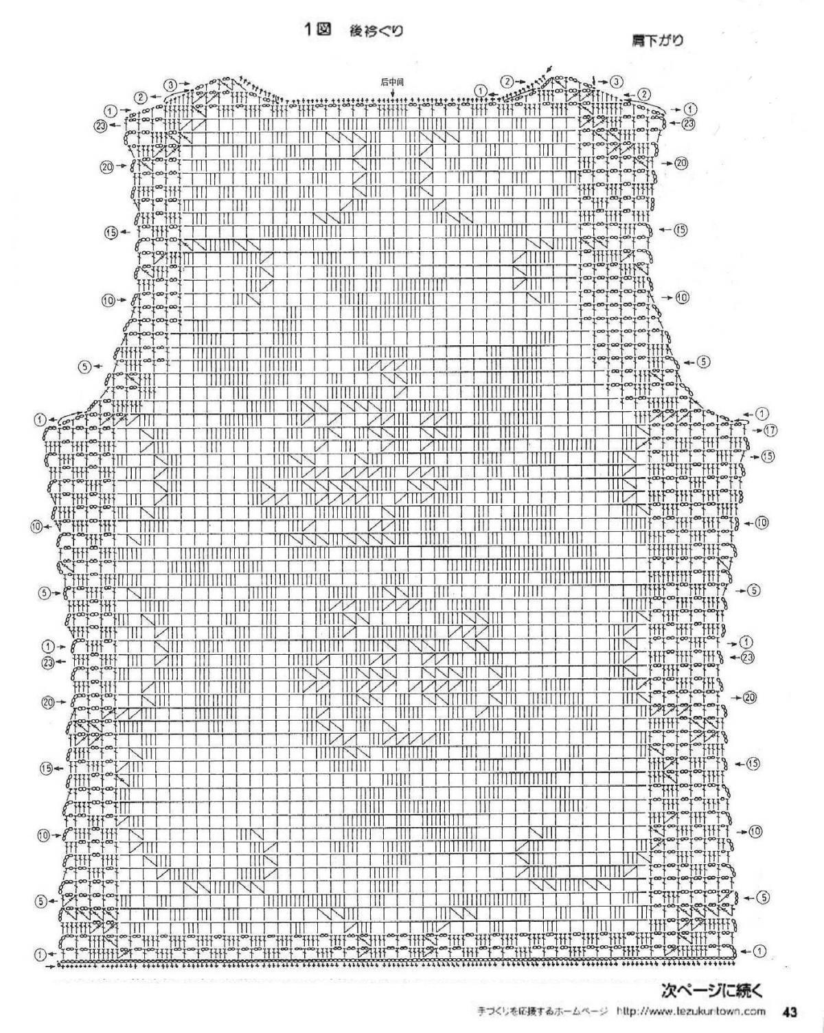5d3b50bfc52e4251d000b9b0eab0575c_3 | blusas a crochet | Pinterest ...