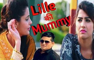 Lille Ki Mummy Lyrics Raju Punjabi Mohitlyrics Mohit Lyrics Latest Song Lyrics Latest Song Lyrics Lille Lyrics