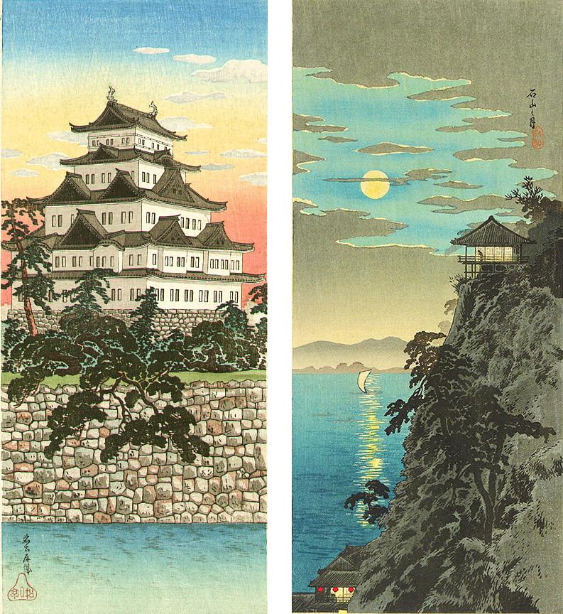Takahashi Shоtei