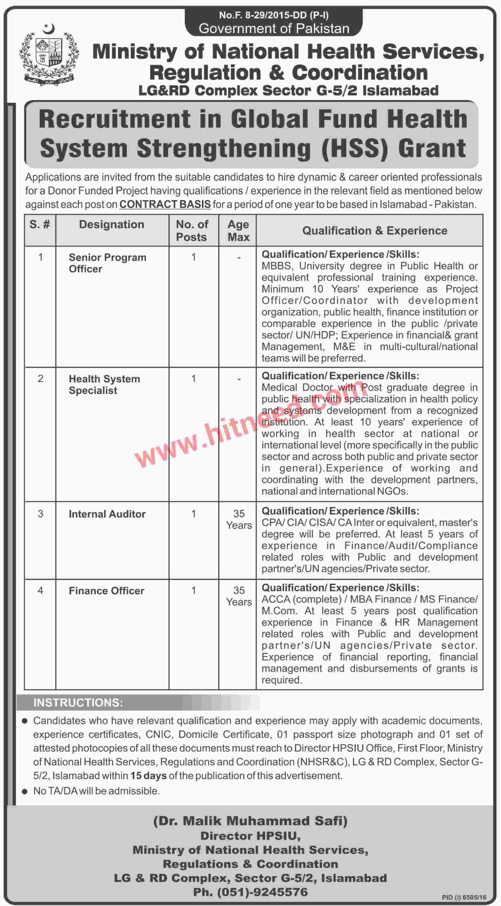 Global Fund Health System Strengthening Hss Ministry Of Health Services Jobs May 2017 Last Date 15 06 Global Fund National Health Service Health Services