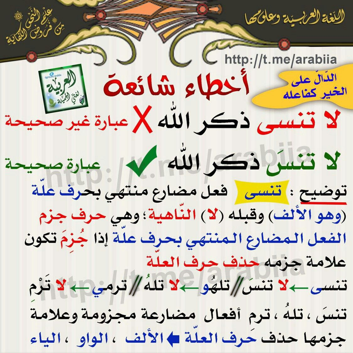 Pin By Amy On شعر عربي Arabic Poetry Arabic Poetry Poetry Arabic Calligraphy