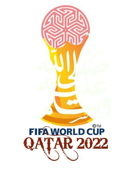 Resultado De Imagen De World Cup 2022 Qatar Logo Copa Del Mundo De Futbol Copa Del Mundo Frases De Futbol