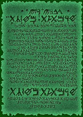 Emerald Tablet Pdf
