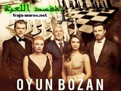 Mots Cles Mofsid Al Lo3ba Mofssid Allo3ba Serie Turque Voir En Ligne Regarder En Direct Live Online Streaming Tous Movies Movie Posters Chita