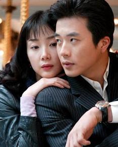 Doramas coreanos romanticos online dating